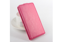 """Фирменный оригинальный вертикальный откидной чехол-флип для Microsoft Lumia 540 / Dual SIM розовый из натуральной кожи """"Prestige"""" Италия"""