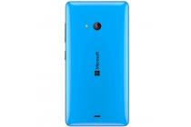 Родная оригинальная задняя крышка-панель которая шла в комплекте для Microsoft Lumia 540 / Dual SIM синяя
