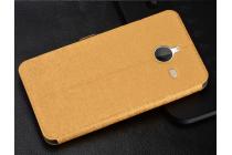 Фирменный чехол-книжка для Microsoft Lumia 640 XL золотой с окошком для входящих вызовов и свайпом водоотталкивающий