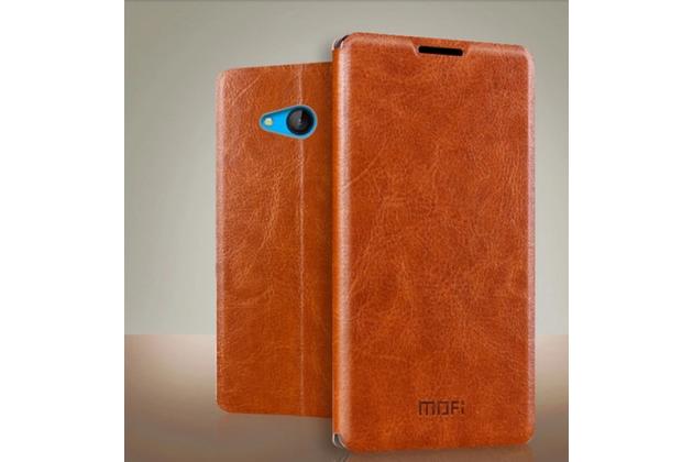 Фирменный чехол-книжка из качественной водоотталкивающей импортной кожи на жёсткой металлической основе для Microsoft Lumia 640 коричневый