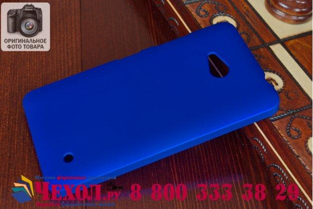 Фирменная задняя панель-крышка-накладка из тончайшего и прочного пластика для Microsoft Lumia 640 синяя