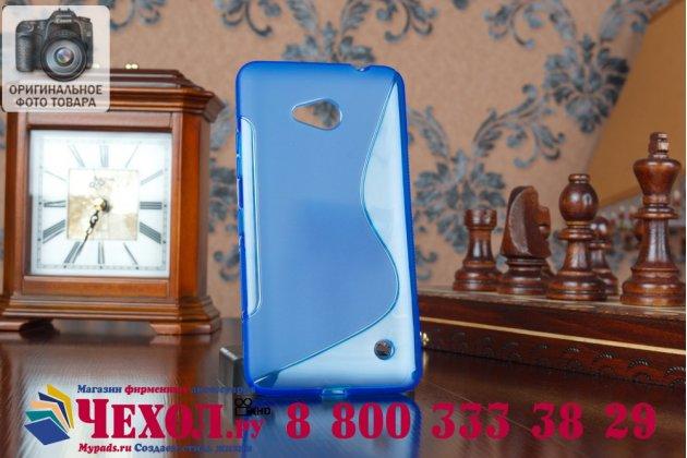 Фирменная ультра-тонкая полимерная из мягкого качественного силикона задняя панель-чехол-накладка для Microsoft Lumia 640 синяя