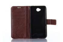 """Фирменный чехол-книжка из качественной импортной кожи с подставкой застёжкой и визитницей для Майкрасофт Люмия 650 / Microsoft Lumia 650 5.0""""  коричневый"""