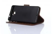 """Фирменный чехол-книжка из качественной импортной кожи с подставкой застёжкой и визитницей для Майкрасофт Люмия 650 / Microsoft Lumia 650 5.0""""  черный с рисунком"""
