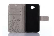 """Фирменный чехол-книжка из качественной импортной кожи с подставкой застёжкой и визитницей для Майкрасофт Люмия 650 / Microsoft Lumia 650 5.0"""" белый"""