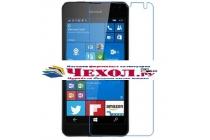 """Фирменная оригинальная защитная пленка для телефона Microsoft Lumia 650 5.0""""  глянцевая"""