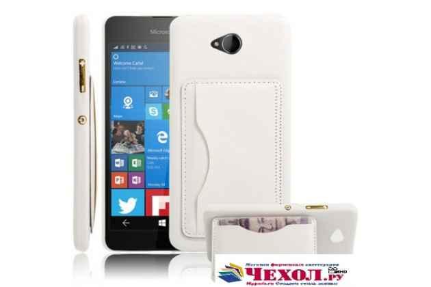 """Фирменная роскошная элитная премиальная задняя панель-крышка для Microsoft Lumia 650 5.0"""" из качественной кожи буйвола с визитницей белая"""