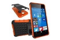 """Противоударный усиленный ударопрочный фирменный чехол-бампер-пенал для Microsoft Lumia 650 5.0"""" оранжевый"""