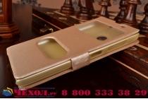 Фирменный чехол-книжка для Microsoft Nokia Lumia 535 золотой с окошком для входящих вызовов и свайпом водоотталкивающий