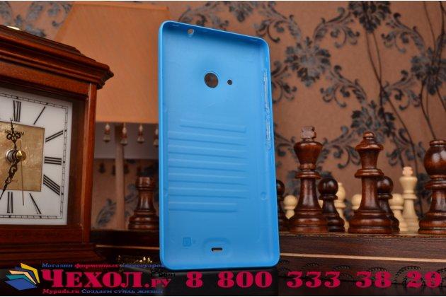 Родная оригинальная задняя крышка-панель которая шла в комплекте для Microsoft Nokia Lumia 535 синяя