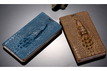 Фирменный роскошный эксклюзивный чехол с объёмным 3D изображением кожи крокодила коричневый для  Microsoft Nokia Lumia 535  . Только в нашем магазине. Количество ограничено