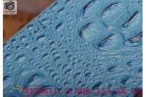 Фирменный роскошный эксклюзивный чехол с объёмным 3D изображением рельефа кожи крокодила синий для  Microsoft Nokia Lumia 535 . Только в нашем магазине. Количество ограничено