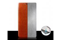 Фирменный чехол-книжка из качественной водоотталкивающей импортной кожи на жёсткой металлической основе для Microsoft Nokia Lumia 535 бирюзовый
