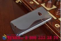 Фирменная ультра-тонкая полимерная из мягкого качественного силикона задняя панель-чехол-накладка для Microsoft Nokia Lumia 535 серый