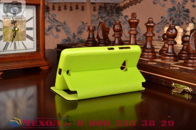 Фирменный чехол-книжка для Microsoft Nokia Lumia 535 зеленый с окошком для входящих вызовов и свайпом водоотталкивающий