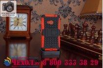 Противоударный усиленный ударопрочный фирменный чехол-бампер-пенал для Microsoft Nokia Lumia 535 оранжевый