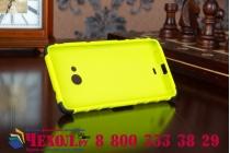 Противоударный усиленный ударопрочный фирменный чехол-бампер-пенал для Microsoft Nokia Lumia 535 зелёный