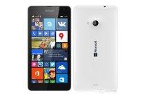 Родная оригинальная задняя крышка-панель которая шла в комплекте для Microsoft Nokia Lumia 535 белая