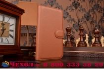 """Фирменный чехол-книжка из качественной импортной кожи с подставкой застёжкой и визитницей для Microsoft Lumia 550 4.7"""" коричневый"""