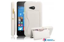 """Фирменная роскошная элитная премиальная задняя панель-крышка для Microsoft Lumia 550 4.7""""  из качественной кожи буйвола с визитницей белый"""