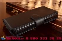 """Фирменный чехол-книжка из качественной импортной кожи с подставкой застёжкой и визитницей для Microsoft Lumia 550 4.7"""" черный"""