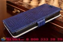 """Фирменный чехол-книжка с подставкой для Microsoft Nokia Lumia 550 4.7"""" лаковая кожа крокодила фиолетовый"""