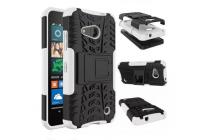 """Противоударный усиленный ударопрочный фирменный чехол-бампер-пенал для Microsoft Lumia 550 4.7""""  белый"""