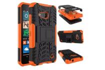 """Противоударный усиленный ударопрочный фирменный чехол-бампер-пенал для Microsoft Lumia 550 4.7""""  оранжевый"""