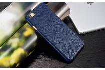Фирменная роскошная элитная премиальная задняя панель-крышка для Microsoft Nokia Lumia 640 5.0 из качественной кожи буйвола синяя