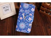 Фирменный уникальный необычный чехол-книжка для Microsoft Lumia 950 XL / 950 XL Dual Sim 5.7