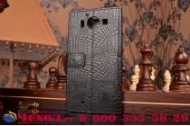 """Фирменный чехол-книжка с подставкой для Microsoft Lumia 950 / 950 Dual Sim 5.2"""" лаковая кожа крокодила цвет черный"""