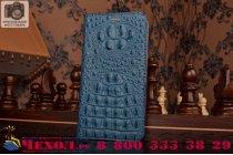 Фирменный роскошный эксклюзивный чехол с объёмным 3D изображением рельефа кожи крокодила синий для Microsoft Nokia Lumia 950. Только в нашем магазине. Количество ограничено
