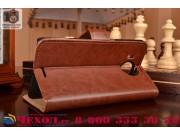 Фирменный чехол-книжка из качественной импортной кожи с мульти-подставкой застёжкой и визитницей для Майкрософ..