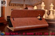 """Фирменный чехол-книжка из качественной импортной кожи с мульти-подставкой застёжкой и визитницей для Майкрософт Люмия 950 ХЛ / 950 ХЛ Дуал Сим 5.7"""" коричневый"""