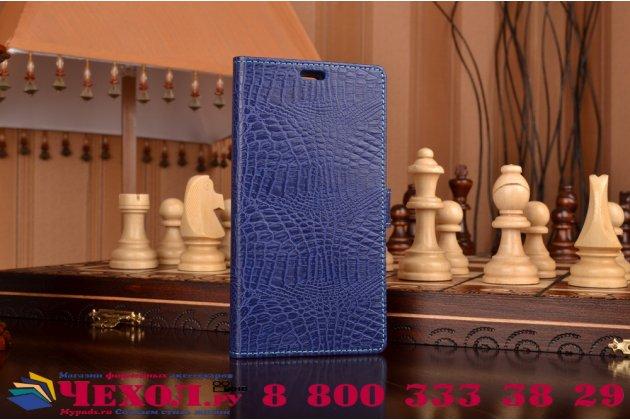 """Фирменный чехол-книжка с подставкой для Microsoft Lumia 950 XL / 950 XL Dual Sim 5.7"""" лаковая кожа крокодила цвет фиолетовый"""