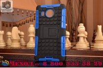 """Противоударный усиленный ударопрочный фирменный чехол-бампер-пенал для Microsoft Lumia 950 / 950 Dual Sim 5.2""""  синий"""