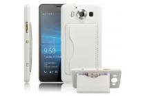 """Фирменная роскошная элитная премиальная задняя панель-крышка для Microsoft Lumia 950 / 950 Dual Sim 5.2"""" из качественной кожи буйвола с визитницей белая"""