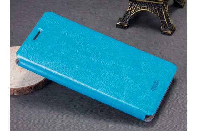 """Фирменный чехол-книжка  для Microsoft Lumia 950 / 950 Dual Sim 5.2"""" из качественной водоотталкивающей импортной кожи на жёсткой металлической основе бирюзового цвета"""