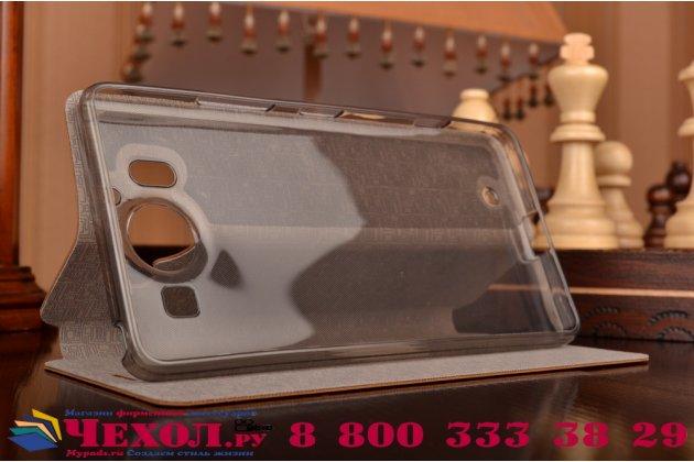 """Фирменный чехол-книжка  для Microsoft Lumia 950 / 950 Dual Sim 5.2"""" из качественной водоотталкивающей импортной кожи на жёсткой металлической основе коричневого цвета"""
