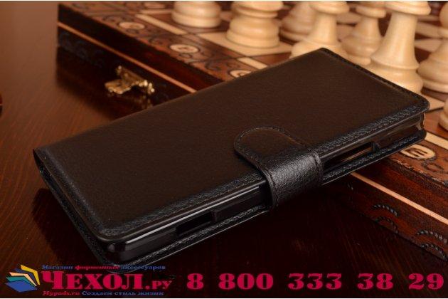 """Фирменный чехол-книжка из качественной импортной кожи с мульти-подставкой застёжкой и визитницей для Майкрософт Люмиа 950 / 950 Дуал Сим 5.2"""" черный"""