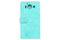 """Фирменный чехол-книжка с подставкой для Microsoft Lumia 950 / 950 Dual Sim 5.2"""" лаковая кожа крокодила цвет морской волны"""