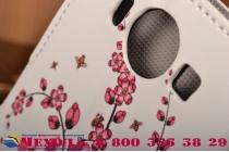 """Фирменный уникальный необычный чехол-книжка для Microsoft Lumia 950 / 950 Dual Sim 5.2""""  """"тематика цветок Сакуры"""""""