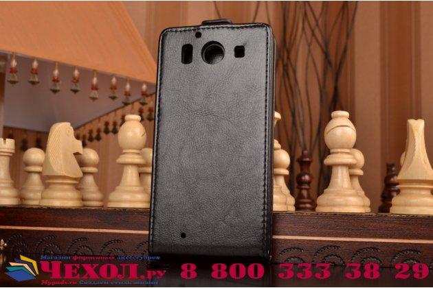 """Фирменный оригинальный вертикальный откидной чехол-флип для Microsoft Lumia 950 / 950 Dual Sim 5.2"""" черный из натуральной кожи """"Prestige"""" Италия"""
