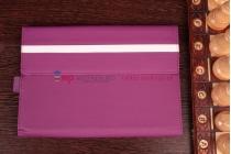 Фирменный чехол для Microsoft Surface Pro 2-го поколения 2014 с отделением под клавиатуру фиолетовый кожаный