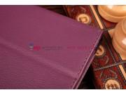 Фирменный чехол-обложка для Microsoft Surface PRO 2 фиолетовый кожаный..