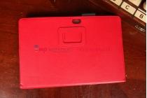 Фирменный чехол-обложка для Microsoft Surface PRO 2 красный кожаный