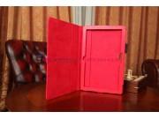 Фирменный чехол-обложка для Microsoft Surface PRO 2 красный кожаный..
