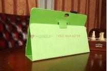 Фирменный чехол-обложка для Microsoft Surface PRO 2 зеленый кожаный