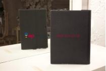 Фирменный чехол-обложка для Microsoft Surface PRO 2 черный кожаный