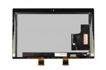 Фирменный LCD-ЖК-сенсорный дисплей-экран-стекло с тачскрином на планшет Microsoft Surface Pro 2 черный и инструменты для вскрытия + гарантия